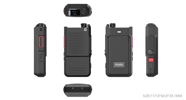 Siyata Mobile unveils MCPTT handset designed for simplicity, affordability
